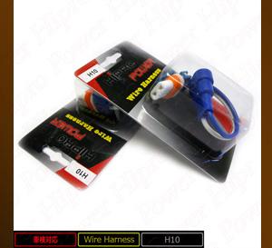 2008 2009 Pontiac G6 Fog Light Bulb Wire Harness Ebay